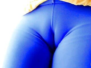 تنگ, اسپندکس آبی هندی, رابطه جنسی با همسر روسی